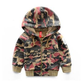 2014秋裝 迷彩色男童連帽上衣 兒童寶寶 開衫衛衣外套