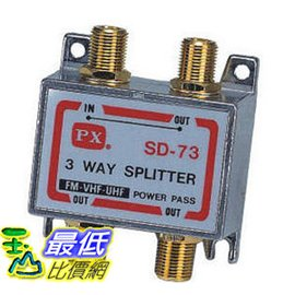 ^~106玉山最低 網^~ 大通PX GSD~73鍍金三路分配器 一進三出 金鑽系列 第四