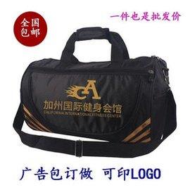 健身包訂做 包男女旅行手提包單肩圓筒包足球籃球包印LOGO