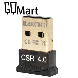~GOmart~CSR 4.0 USB 藍芽接收器Bluetooth 4.0 免驅動程式