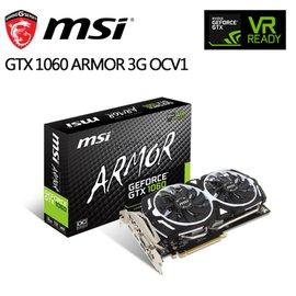 msi 微星 GeForce GTX1060 ARMOR 3G OCV1 顯示卡