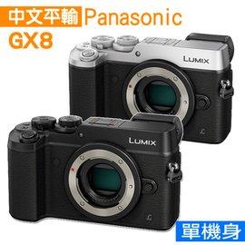 Panasonic Lumix DMC~GX8 4K 超高清攝錄 單機身^~^(中文平輸^