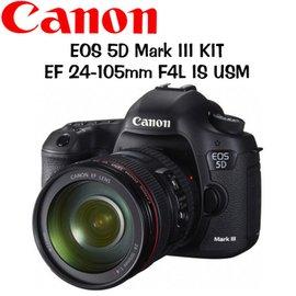 CANON EOS 5D MARK III 24~105mm IS U ^(中文平輸^)~