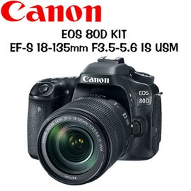 CANON EOS 80D 18~135mm IS USM ^( 貨^)~送64G SD記