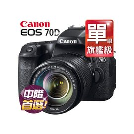 Canon EOS 70D KIT 18~135mm STM 總代理 貨