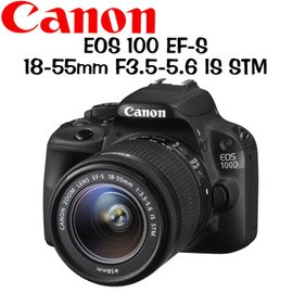 CANON EOS 100D 18~55mm STM ^(中文平輸^)~送64G SD記憶