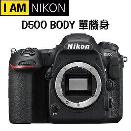 NIKON D500 BODY 單機身 ^( 貨^)~送 鋰電池^~2等10大好禮  ^)
