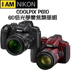 NIKON COOLPIX P610 60倍光學變焦旅遊機 ^( 貨^)~送32G 副電^