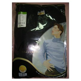 ~美之小舖~~國綿牌~#888男用高領衛生衣(前有口袋) 白、黑、紅、淺灰、深灰、水藍、深