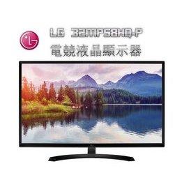 ~0307~LG 32MP58HQ~P 31.5吋 16:9寬  AH~IPS 液晶顯示器
