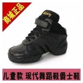 正品 兒童透氣頭層牛皮男女童小孩舞蹈鞋爵士舞鞋 鞋子