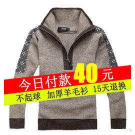 秋鼕季  JEEP男士套頭立領毛衣 純色大碼針織衫 加