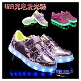~兒童燈鞋閃燈鞋USB充電款發光鞋LED童鞋燈鞋糖果色男女童充電燈鞋