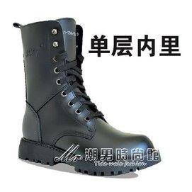 ~ 軍靴 潮流馬丁靴英倫加絨男士皮靴工裝雪地短靴軍鞋男靴子 潮男 館igo