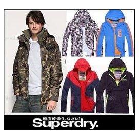 Superdry極度乾燥 Windtrekker 防風防水保暖外套 內裡抓絨連帽 無帽3層