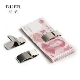 杜爾 活動式夾零錢鈔票夾 金屬男士錢包錢夾女式大鈔夾票據小夾子