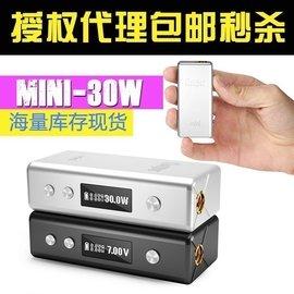 電子CLOUPOR 克萊鵬MINI 30W 來彭迷你調壓盒正品