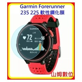 ~山姆 ~~ 含稅~GARMIN Forerunner 235 225 GPS腕式心率跑錶