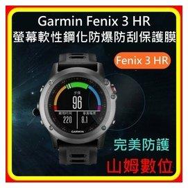 ~山姆 ~~ 含稅~Garmin Fenix 3 HR 腕式心率戶外GPS腕錶 螢幕軟性鋼