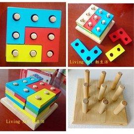 ~~ ~~木製兒童益智玩具 形狀認知 配對積木 幾何智力拆裝 積木玩具 幼兒早教 益智學習