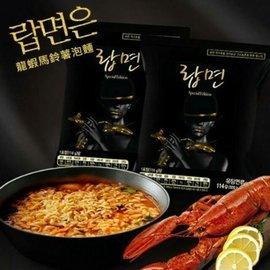 Q妞鋪正韓服飾~可批~韓國龍蝦馬鈴薯泡麵 千呼萬喚 ~HERMS 訂製等級 美味湯頭,龍蝦
