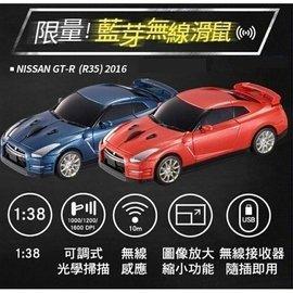 GT~R 滑鼠 GTR 無線滑鼠 711 7~11 NISSAN 模型車  ^(無藍芽 ^