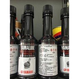 山葉正廠部品) YAMAHA 隨便賣 賣 汽油精 減碳劑 除碳劑 勁戰 RS CUXI