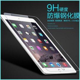 滿版 IPAD AIR2 5 6 代 MINI4 PRO 9.7 10.5 12.9 平板