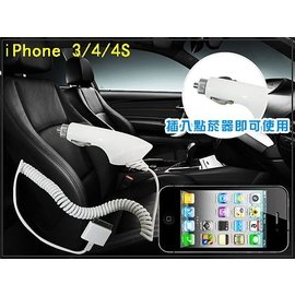 【現貨】YXT-013車充2.1A電壓手機平板都可充APPLE 30PIN iPhone3/4/4S/IPAD