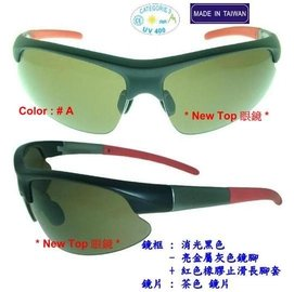 _休閒旅遊_ 單車_防風護目半框款式太陽眼鏡_光學可調整止滑鼻墊和腳套 _UV~400 鏡