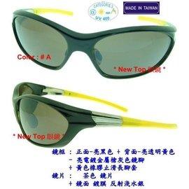 _休閒旅遊_ 單車_防風護目款式太陽眼鏡_光學可調整止滑鼻墊和止滑腳套 _UV~400 鏡