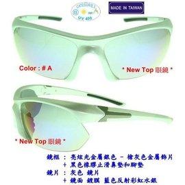 _休閒旅遊_ 單車_防風護目半框款式太陽眼鏡_加高型止滑橡膠鼻墊和腳墊 _UV~400 鏡