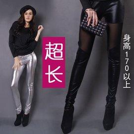 金屬銀光仿皮褲 潮夜店高個子170特長超長性感加長女褲打底褲