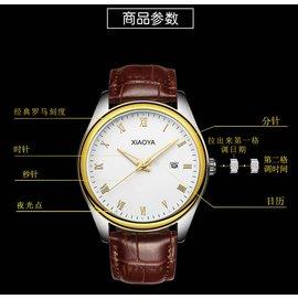 韓國 超薄手錶男士皮帶學生男錶日歷夜光潮流簡約石英錶 陽光  淺淺