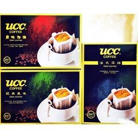 UCC 濾掛式 法式深焙 炭燒咖啡 風味 8克12入、24入 濾掛 濾掛咖啡