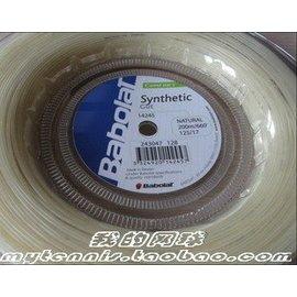 正品行貨 百寶力 Babolat Synthetic Gut 大盤散賣 網球線 仿腸線