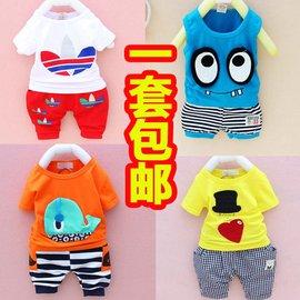 春裝 女童0~1~2歲女寶寶卡通荷葉邊褲裙套裝可愛 兒童套裝