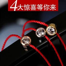 紅繩手鏈925純銀玫瑰金鑽石裸鑽單鑽細女款本命年轉運免郵費正品