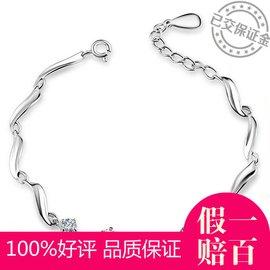 五鑽婉轉手鏈女 鑲鑽石 韓國銀飾品淘寶 包郵