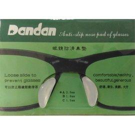 正版 防滑增高眼鏡鼻墊 2.5mm 眼鏡矽膠鼻墊 鼻貼 鼻墊貼 膠框眼鏡止滑 防滑加高