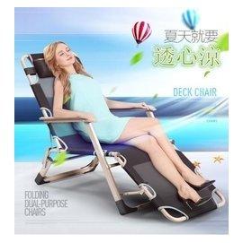 ! 升級版躺椅加粗加固圓管三用 折疊椅 折疊床 辦公室午休椅 午睡床 沙灘椅 豪華休閒躺椅