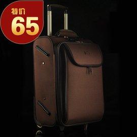 正品箱包拉桿箱行李箱男女旅行箱20寸24寸 大容量密碼箱