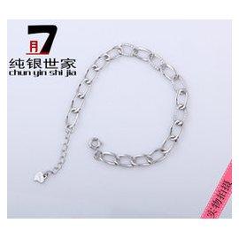 純銀世家正品 S925純銀鍍白金圈手鏈鑲小水鑽 女士手鏈銀飾品