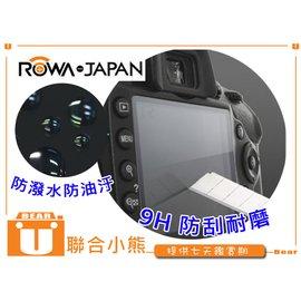 ~聯合小熊~9H ROWA JAPAN olympus EM5 EM5II 觸控 強化玻璃