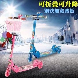 兒童五合一滑板車車手推多 踏板車車滑滑車車帶座位腳踏加寬