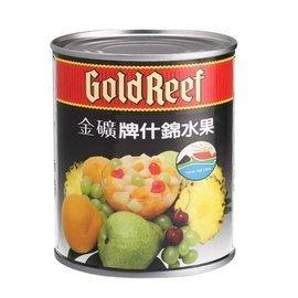 【聖寶】金礦 什錦水果罐 - 825g /罐