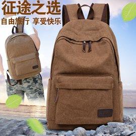 雙肩包男士背包大容量帆布包高中學生書包女電腦包 旅行包