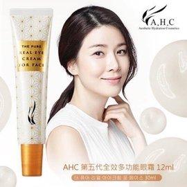 AHC 第五代全效修復眼霜