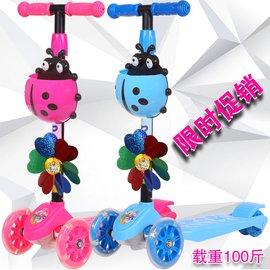 星浪兒童四輪滑板車蛙式剪刀扭扭搖擺滑滑閃光小孩玩具2~3~6~8歲