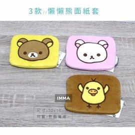 伊玛杂货商行 正版 拉拉熊 RILAKKUMA/懒熊/懒妹/小鸡 面纸套面纸袋(89元)